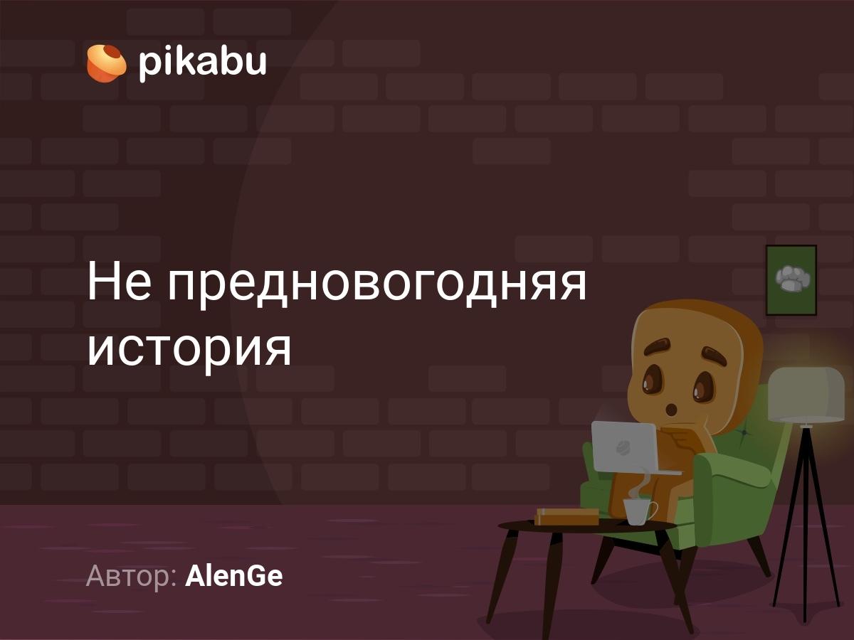 Как подработать в декрете? - стр. 2 - запись пользователя марина (marinka994) в сообществе семейные проблемы в категории домашние финансы - babyblog.ru
