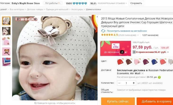 Вязание шапочек для детей от 0 до 3 лет с описанием и схемами спицами: фото