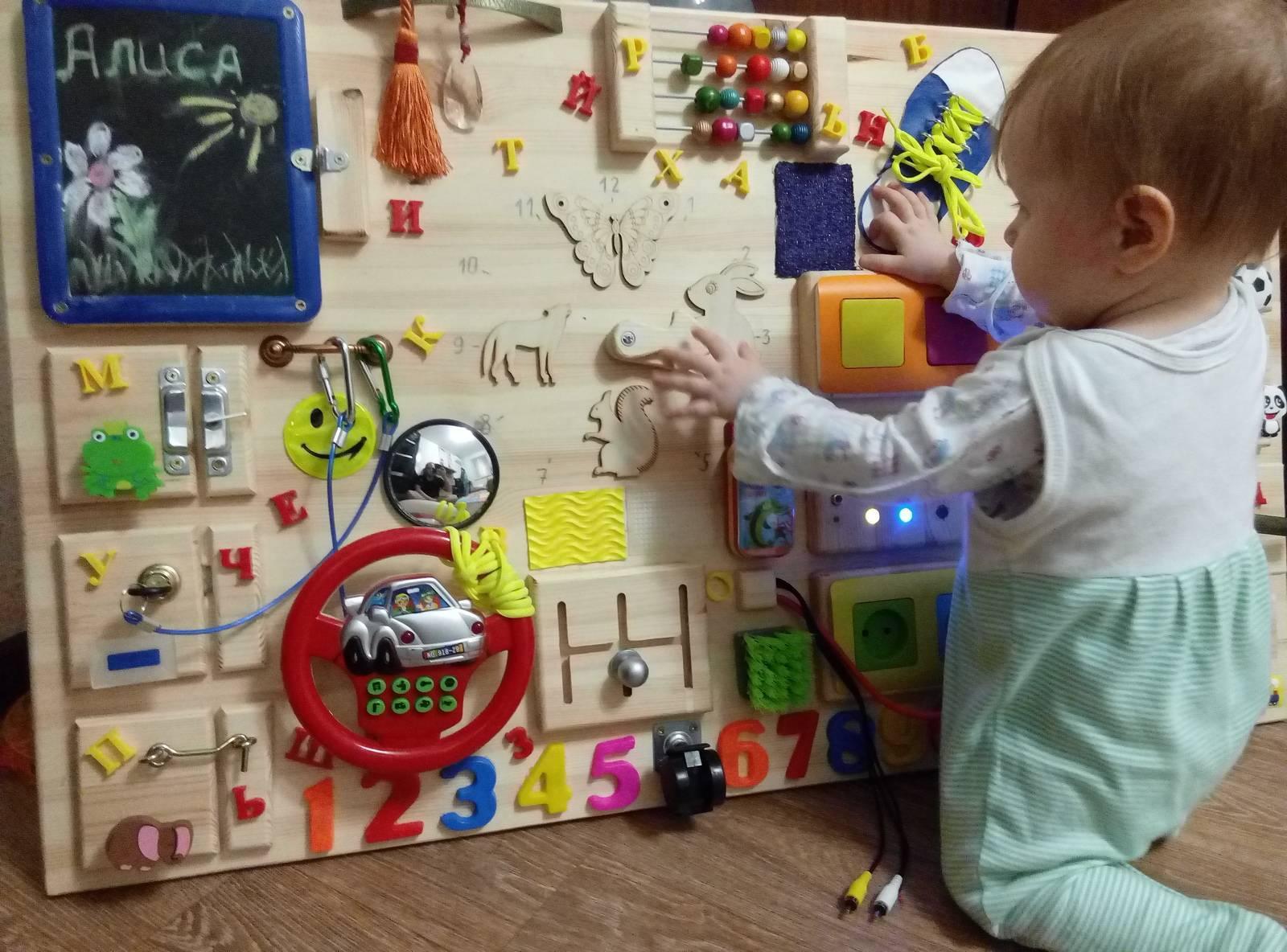 Бизиборд своими руками для мальчика или девочки - как сделать и идеи комплектации элементами с видео