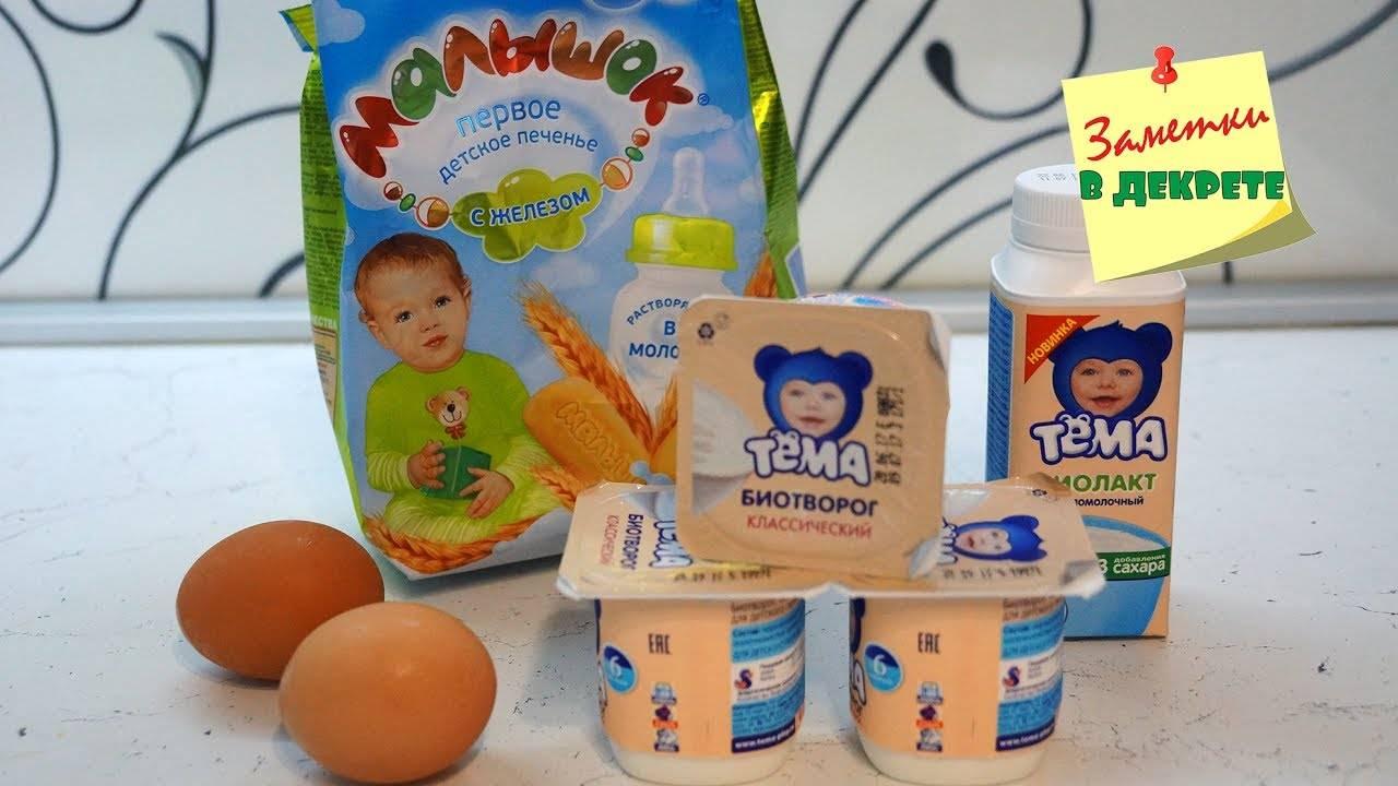 Желток в прикорм для ребенка — со скольки месяцев