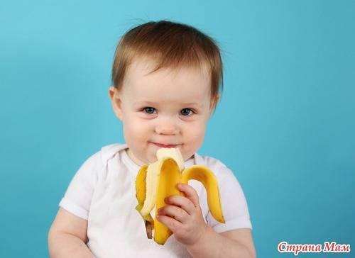Со скольки месяцев можно давать банан ребенку: как вводить в прикорм грудничку