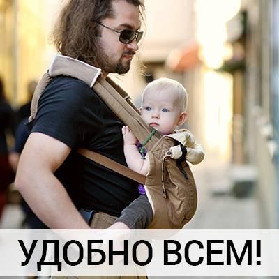 Как выбрать и с какого возраста можно использовать слинг-рюкзак для новорожденных