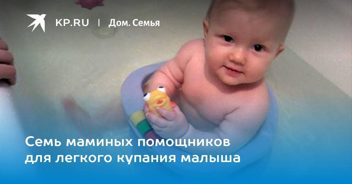 Полезный аксессуар для купания новорожденных: горки в ванночку и советы по их использованию