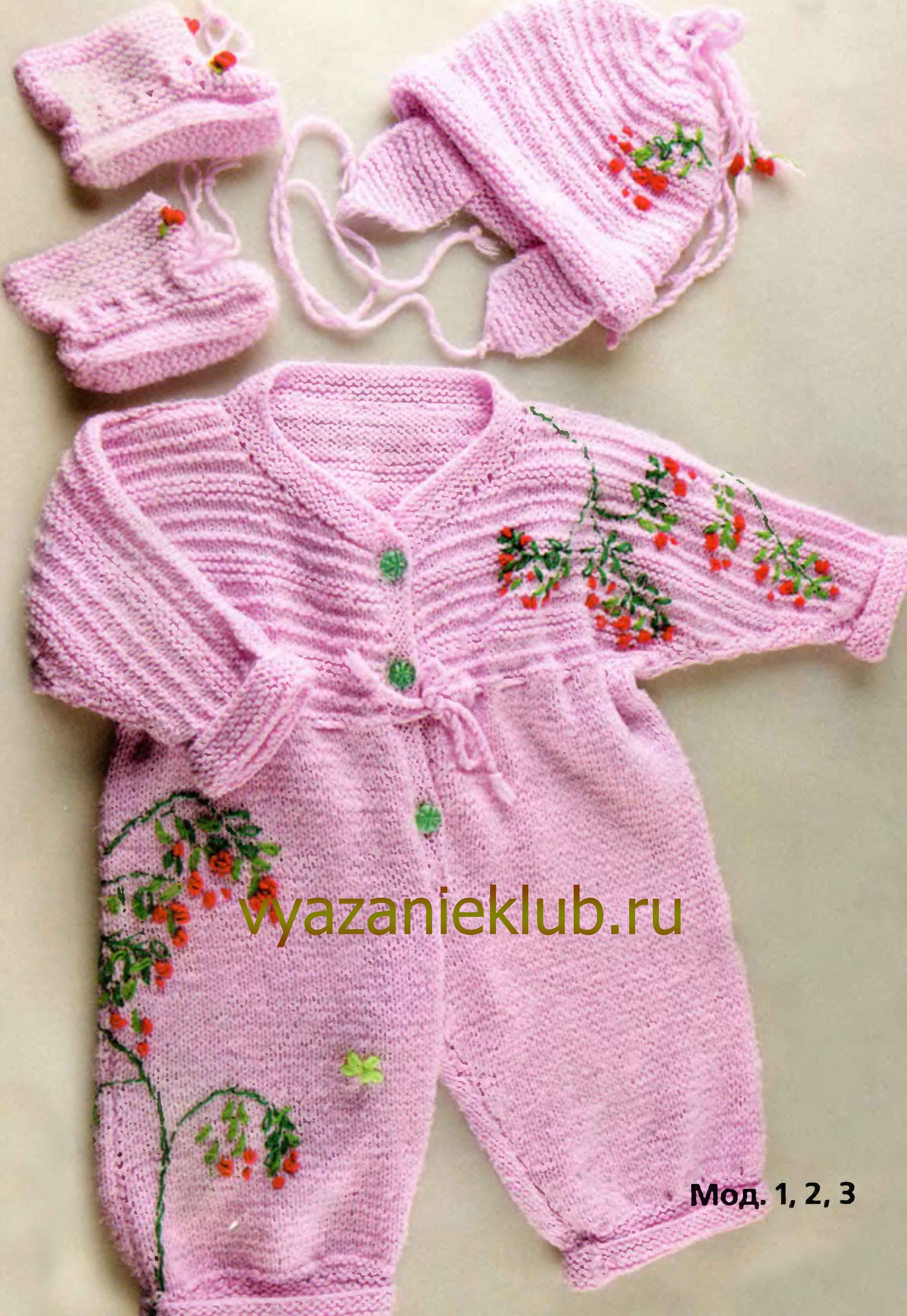 Вязаные костюмы для новорожденных со схемами и описанием