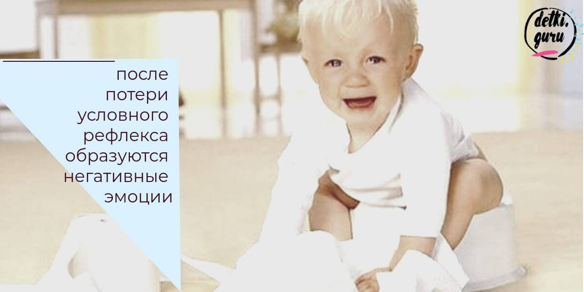 Ребенку 1 год: как приучить ребенка к горшку