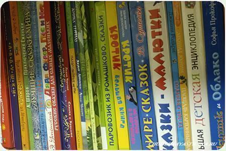"""""""обязательный"""" список книг для детей 1,5-3 лет. - запись пользователя olik (id1426611) в сообществе детские книги в категории дошкольникам - babyblog.ru"""