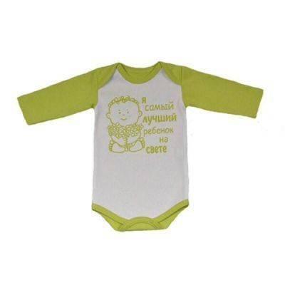 Одежка для новорожденного - запись пользователя просто мама (id1245753) в сообществе выбор товаров в категории детская одежда - babyblog.ru