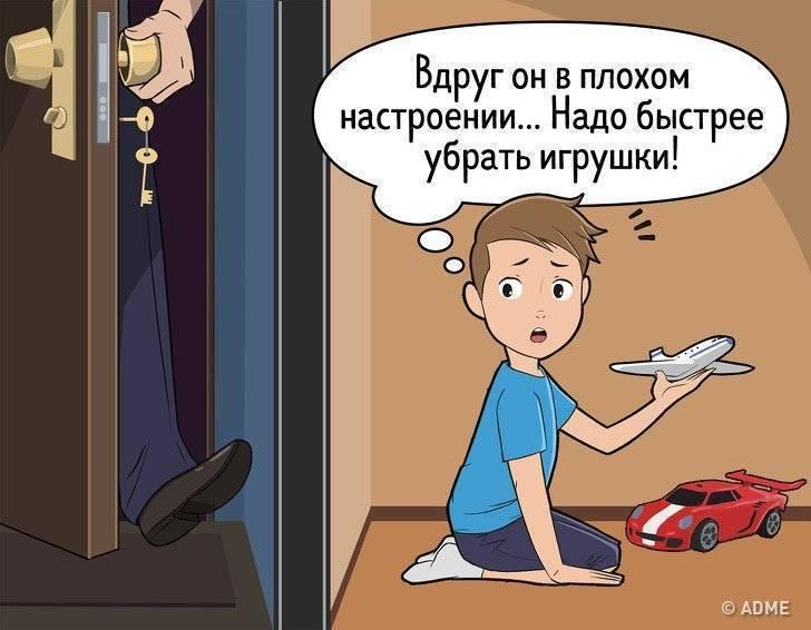 Vse-o-novorozhdennyh-detyah - запись пользователя анна (id1760819) в сообществе развитие от рождения до года в категории характер и темперамент - babyblog.ru