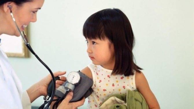 Что делать если у ребенка низкое давление?