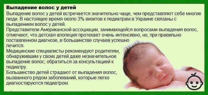 Если у новорожденного ребенка волосы на теле