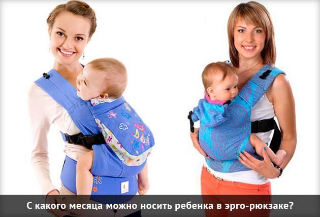 Ergo-ryukzak-zimoi - запись пользователя жанна (id1097575) в сообществе все о слингах в категории слинг-рюкзак - babyblog.ru