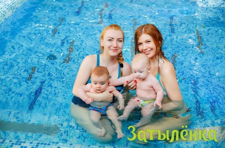 Грудничковое плавание. вопросы и ответы. - запись пользователя марина (marina-trener) в сообществе развитие от рождения до года в категории бассейн и водные процедуры - babyblog.ru