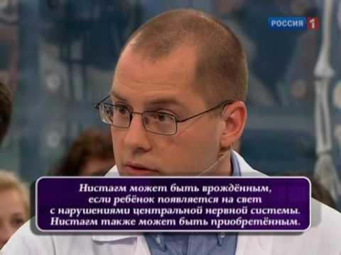 Глазки при засыпании - запись пользователя сочнеенебывает (id1854585) в сообществе здоровье новорожденных в категории разное - babyblog.ru
