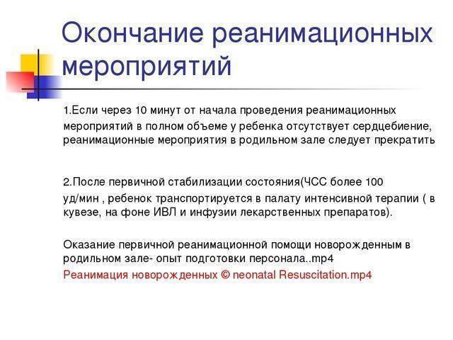 Недоношенные детки. второй этап выхаживания. как это???!!! - недоношенные детки рф - запись пользователя lalaloopsy (sofiya4u2) в сообществе здоровье новорожденных в категории разное - babyblog.ru