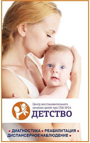 Какие анализы делают новорожденному в роддоме?
