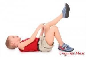 Боли роста в ногах у детей, подростков - как помочь ребенку?