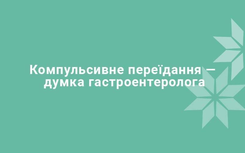 Как узнать не переедает ли ребенок - запись пользователя кристина (id804063) в сообществе здоровье новорожденных в категории разное - babyblog.ru