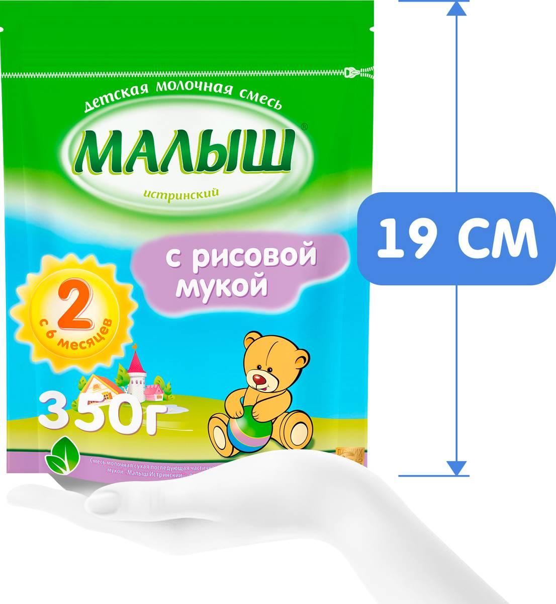 Malysh-nutriciya - запись пользователя тома (tomulya) в сообществе питание новорожденного в категории смеси - когда, сколько, какие - babyblog.ru