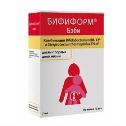 Пробиотики для новорожденных: список разрешенных препаратов