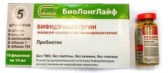 Лактобактерии для детей