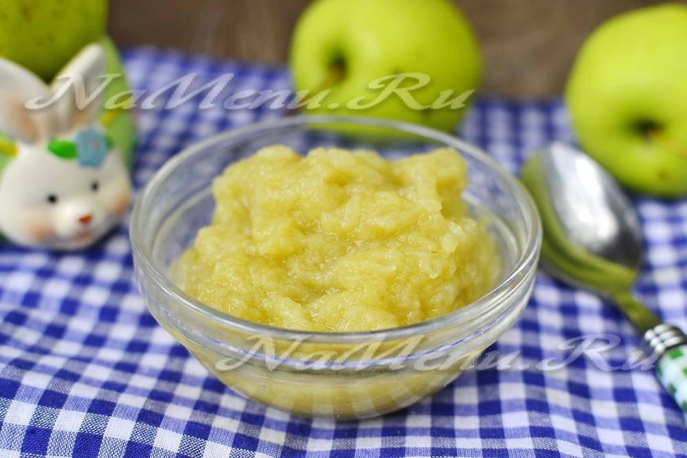 Яблочное пюре для грудничка: 3 рецепта