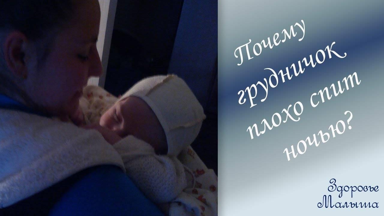 Плач ребёнка во сне: отвечает комаровский