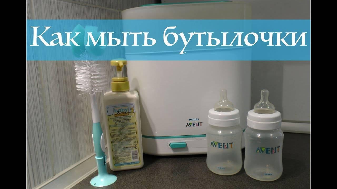 Кормление сцеженным молоком, стерилизация бутылочек и молокоотсоса - запись пользователя umka (id2299375) в сообществе здоровье новорожденных в категории разное - babyblog.ru