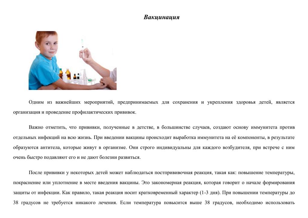 Посещение новорожденного патронажной сестрой без регистрации - запись пользователя _zolotze_ (id1350097) в сообществе здоровье новорожденных в категории посещение врача - babyblog.ru