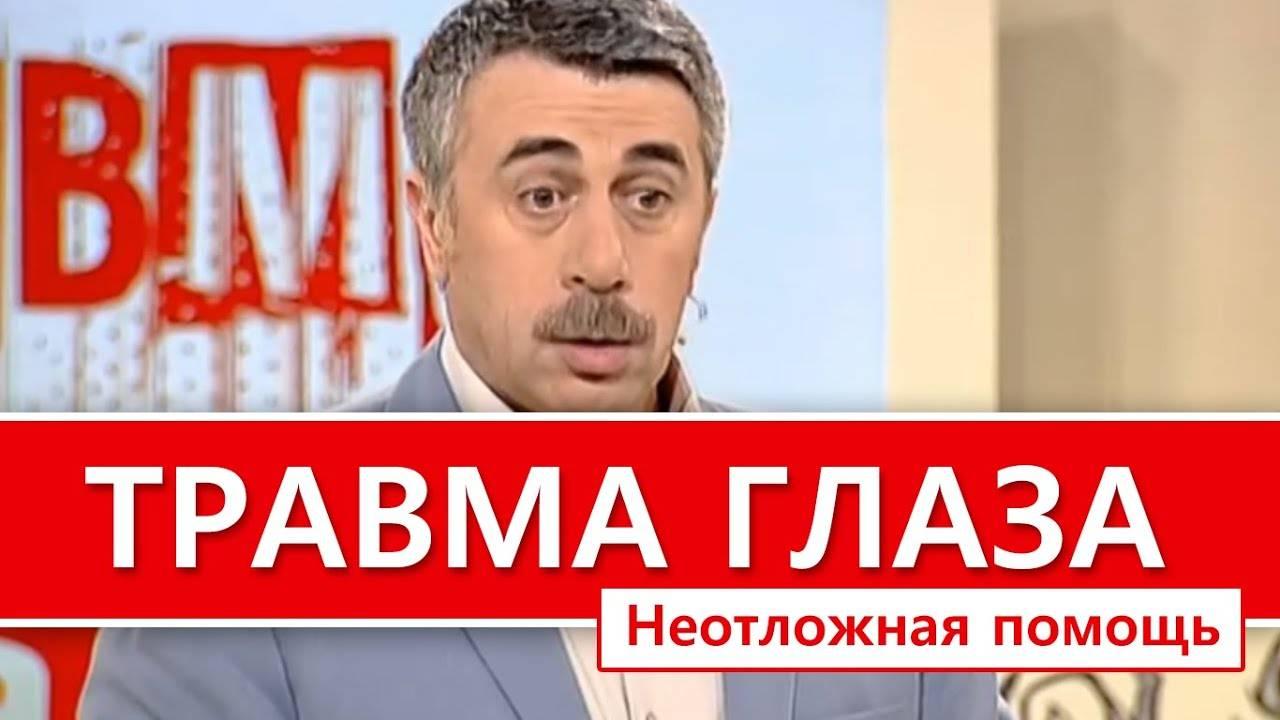 Ворсинка в глазу у новорожденного! как вытащить? - запись пользователя uliya (id770399) в сообществе здоровье новорожденных в категории болезни глаз - babyblog.ru