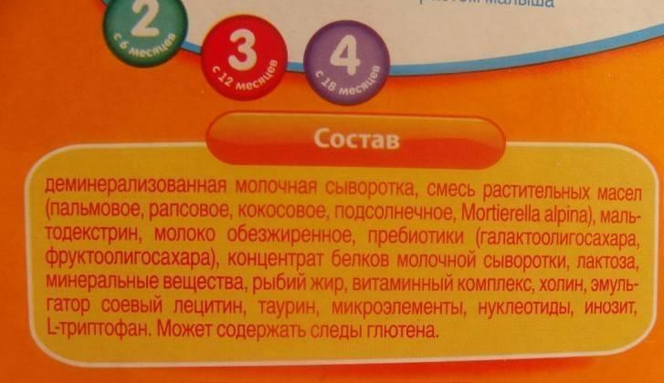 Обзор детских молочных смесей «малютка»