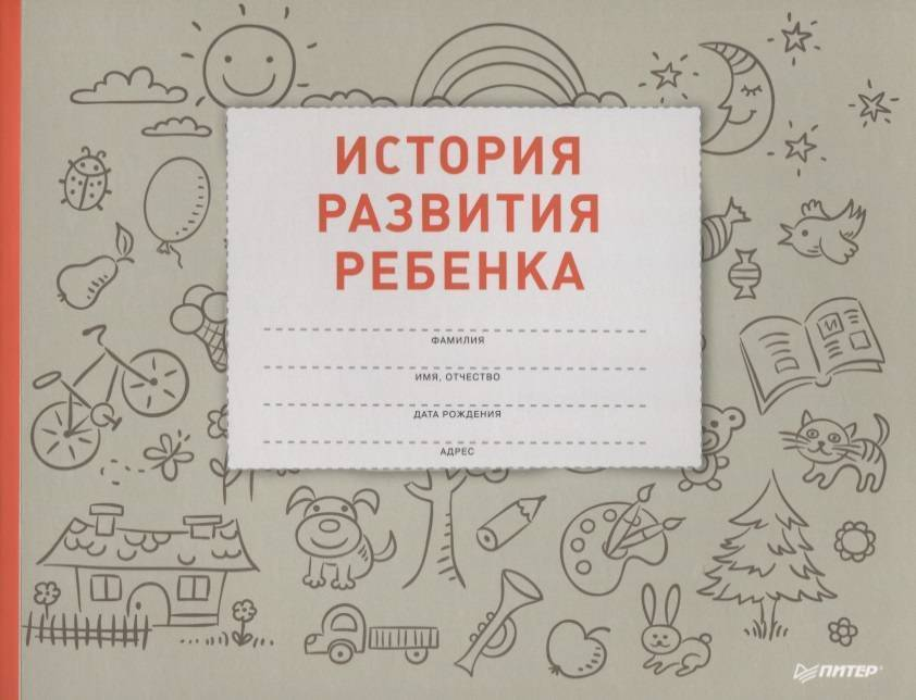 Эко — неоправданный риск? главный педиатр россии о последствиях «зачатия в пробирке»