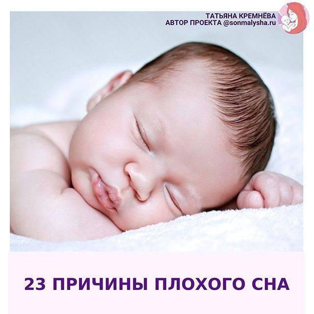 """""""пусть он немного поплачет"""": о приучении ребенка к самостоятельному засыпанию. статья."""