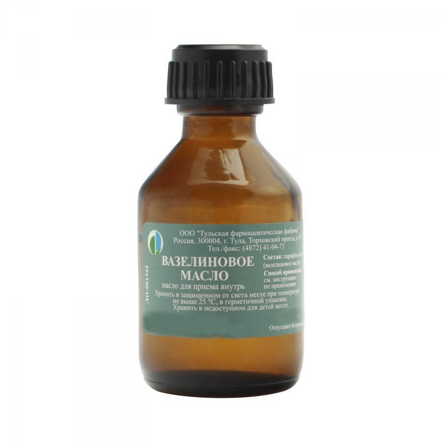 Вазелиновое масло для новорождённых: применение, противопоказания, условия хранения