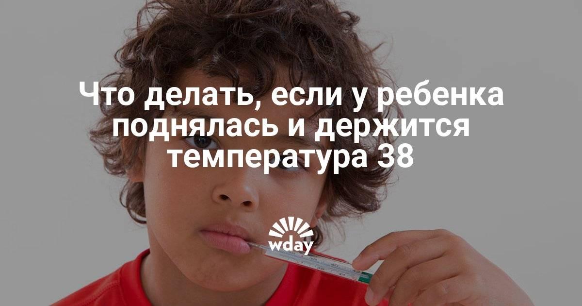 У ребенка 4 день температура: почему долго держится гипертермия у детей