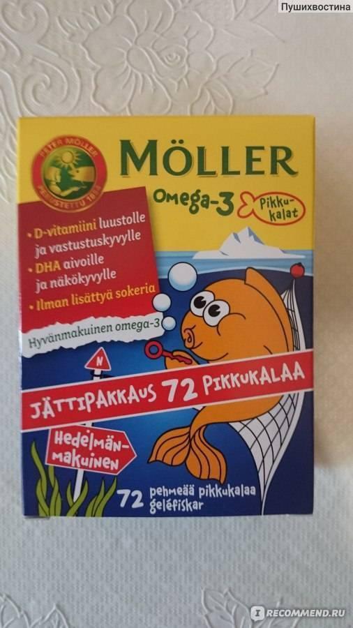 С какого возраста можно рыбий жир детям, чем полезен, когда и сколько можно давать рыбьего жира ребенку