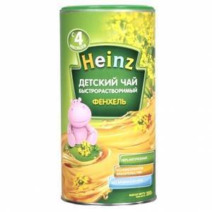 Чай хипп с фенхелем для новорожденных
