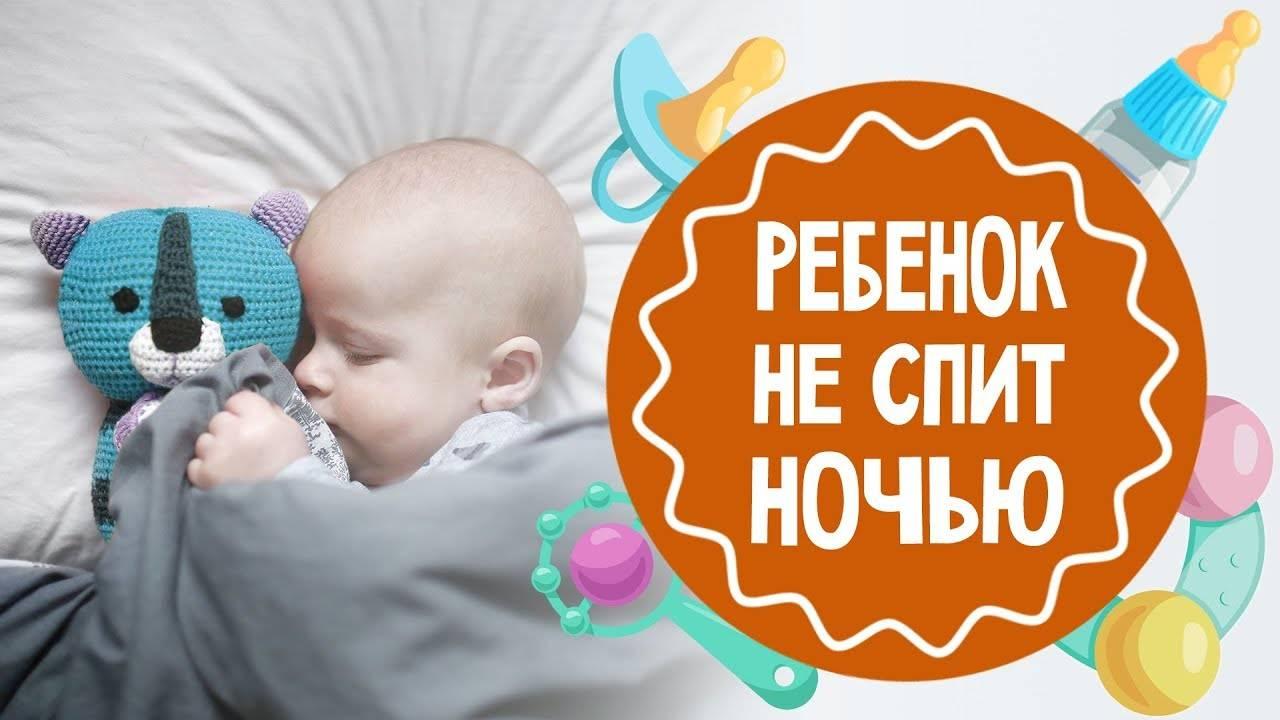 Почему нельзя кормить спящего ребенка? - запись пользователя арина (id1025973) в сообществе искусственное вскармливание в категории сон. ночные кормления - babyblog.ru