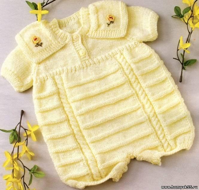 Вязание спицами для новорожденных с описанием и фото — сайт о рукоделии