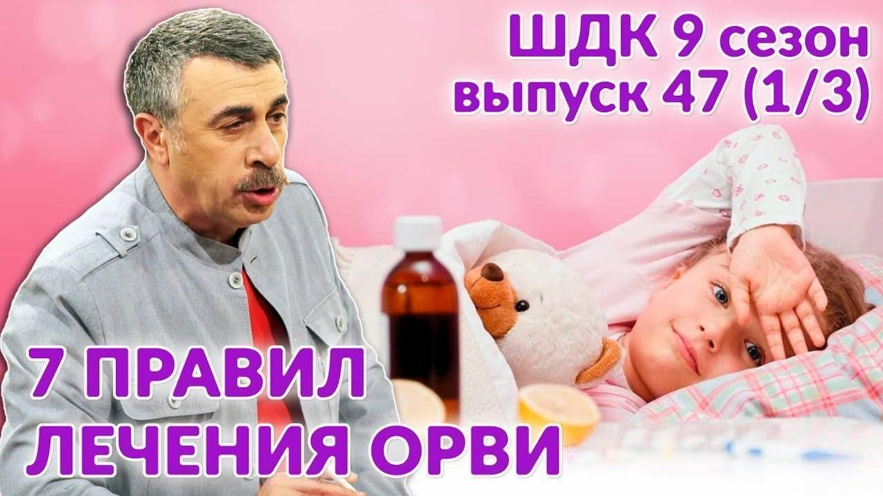 Рвота при орви у ребенка с температурой