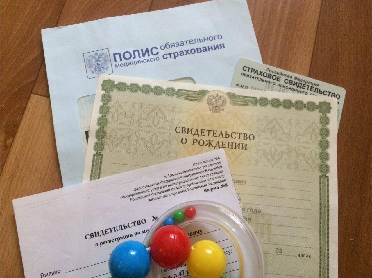 Список необходимого и желательного для новорожденного в первые месяцы жизни - запись пользователя юлька - теперь мамулька (cool_julia) в сообществе эко - мама в категории всё о нашей беременности - babyblog.ru
