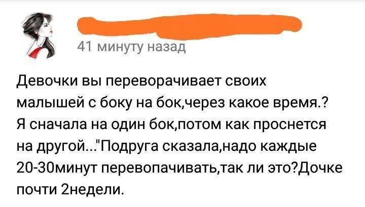 Не могу разбудить ребенка на кормление. - не могу разбудить ребенка - запись пользователя бурундук (kaninchen) в сообществе грудное вскармливание в категории выбор консультанта - babyblog.ru