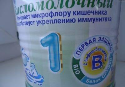 Правила выбора и обзор кисломолочных смесей от коликов и запоров для новорожденных