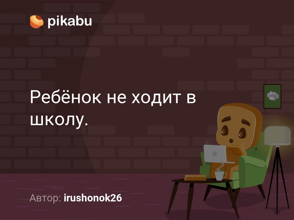 Ребенок в 1,2 мес.не ходит! - запись пользователя лея (hava80) в сообществе детские болезни от года до трех в категории физическое развитие - babyblog.ru