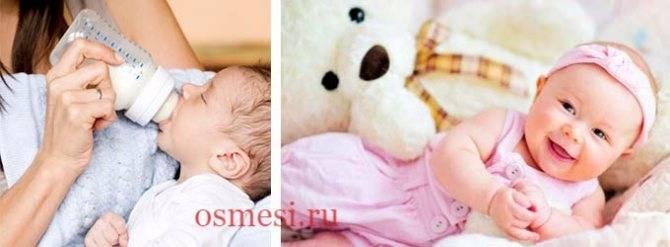 Как понять и определить, что новорожденному ребенку не подходит смесь, симптомы и признаки