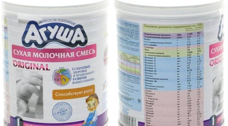 Кисломолочные смеси. - кисломолочная смесь - запись пользователя кристина сергеевна (kefirka) в сообществе искусственное вскармливание в категории выбор смеси, качество смеси. - babyblog.ru