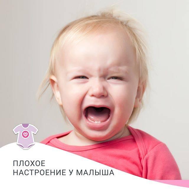 Плачем перед тем как уснуть... - запись пользователя катерина (id795265) в сообществе развитие от рождения до года в категории сон - babyblog.ru