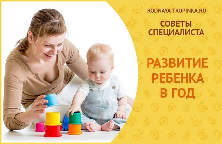 Первые книги для маленьких детей: приучаем малышей к искусству - календарь развития ребенка