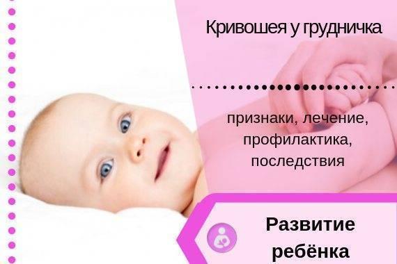 Массаж для ребенка: комплекс и особенности массажа и гимнастики для малышей до 3 месяцев