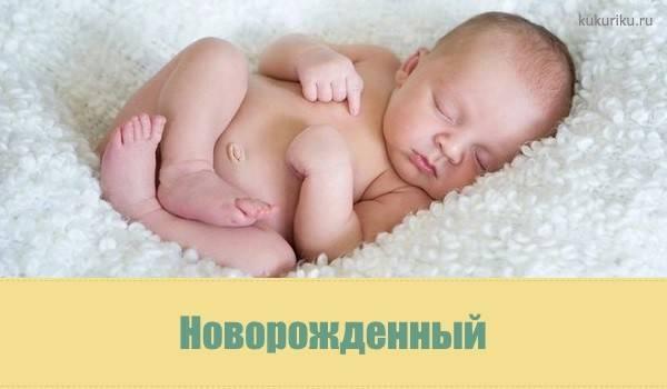 Развитие вашего малыша в два года два месяца