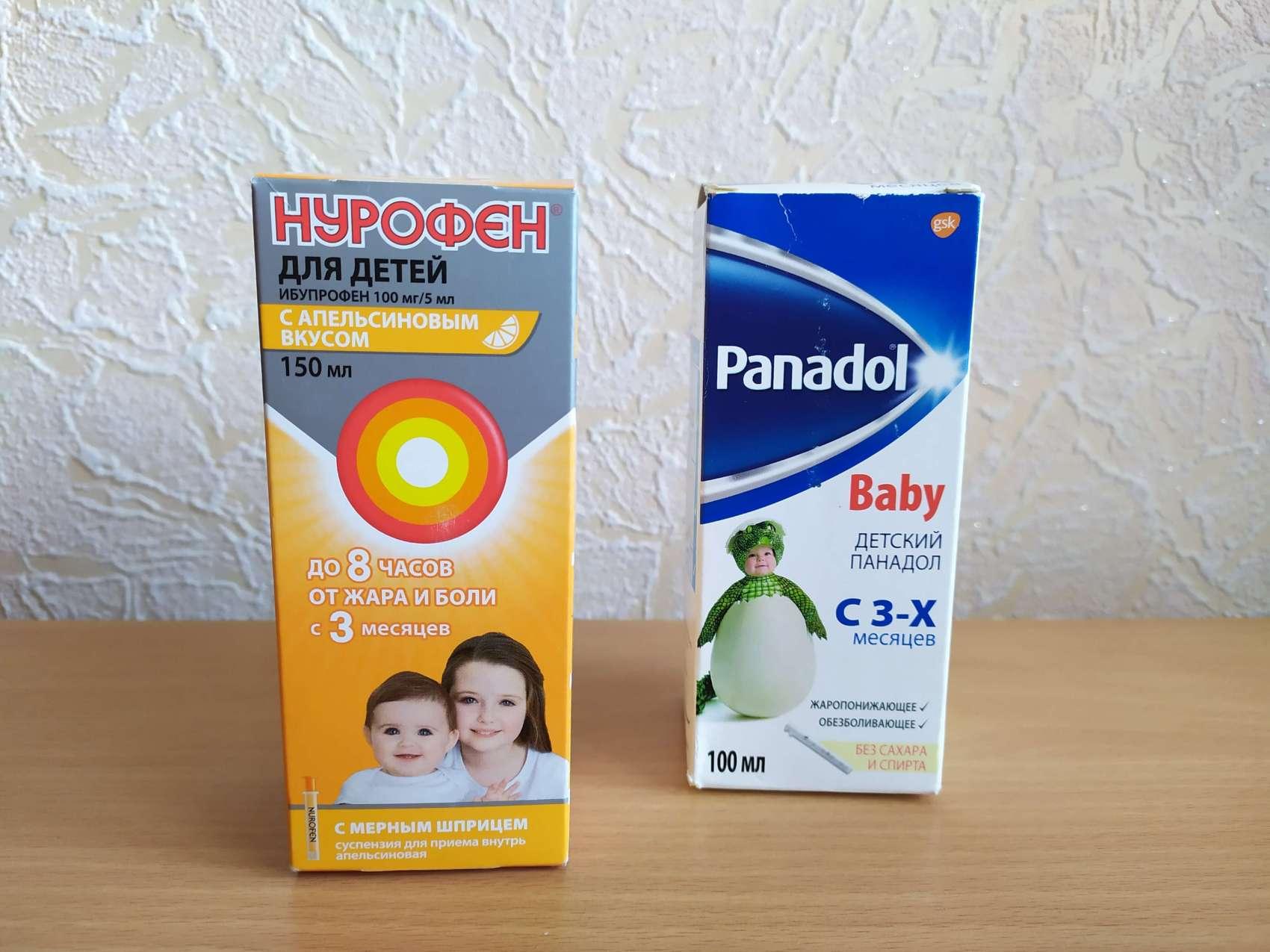 Помощь ребенку при температуре, общая схема применения жаропонижающих препаратов - запись пользователя ღlena_drღ (lena_dr) в дневнике - babyblog.ru
